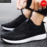 Giá Bán Giay Thể Thao Sneakers Cao Cấp Pettino P001 Đen Có Thương Hiệu