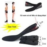 Lót Giày Tăng Chiều Cao Nguyên Bàn 3 Lớp Cao 7cm