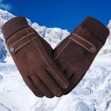 Bán Ao Khoac Ấm Xe May Trượt Tuyết Van Trượt Tuyết Găng Tay Quốc Tế Có Thương Hiệu