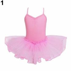 Giá bán Phượng hoàng B2C Trẻ Em Bé Gái Thời Trang Chuyên Nghiệp Leotard Dancewear Công Chúa Tutu Váy Múa Đầm 5-6 Tuổi (Hồng) -quốc tế