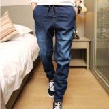 Mua Quần Jogger Jeans Nam Cool Mới