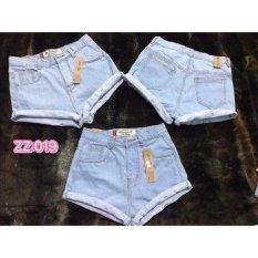 Giá Bán Quần Short Jeans Nữ Lylyfashion Nguyên