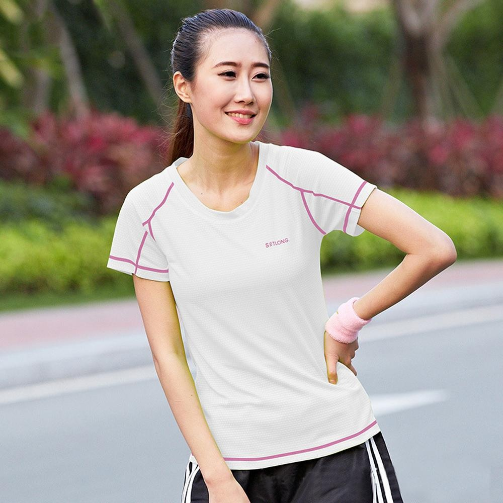 Quick-Drying T-Shirt Sport-Shirt Tennis T-Shirt Couple Clothes White 4Xl For Women