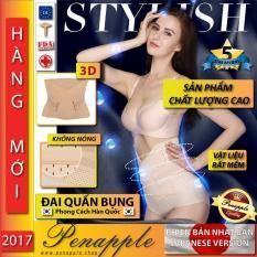 Slim Belt With Crossed Straps Đai Định Hinh Nịt Bụng Eo Thon Kiểu Dang Xiết Cheo Sản Xuất Tại Hồng Kong Hang Phan Phối Chinh Thức Rẻ
