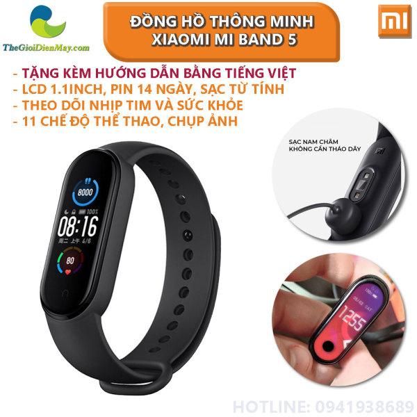 Đồng Hồ Thông Minh Xiaomi Mi Band 5 - Bảo Hành 12 Tháng - Shop Thế Giới Điện Máy