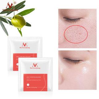 MeiYanQiong 2 Gói sữa dưỡng dưỡng ẩm chuyên sâu làm sáng da - INTL thumbnail