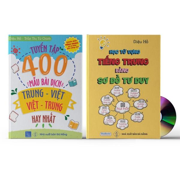 Mua Combo 2 sách: Tuyển tập 400 mẫu bài dịch Trung – Việt, Việt – Trung hay nhất phiên bản mới (Song ngữ Trung – Việt – có phiên âm, có Audio nghe+ Học tiếng hoa bằng sơ đồ tư duy +DVD quà tặng kho tài liệu