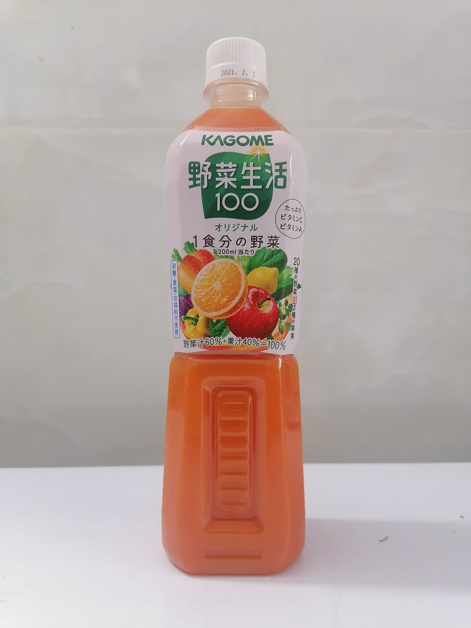 Nước ép rau củ quả nguyên chất Original KAGOME Pure vegetable juice 720ml