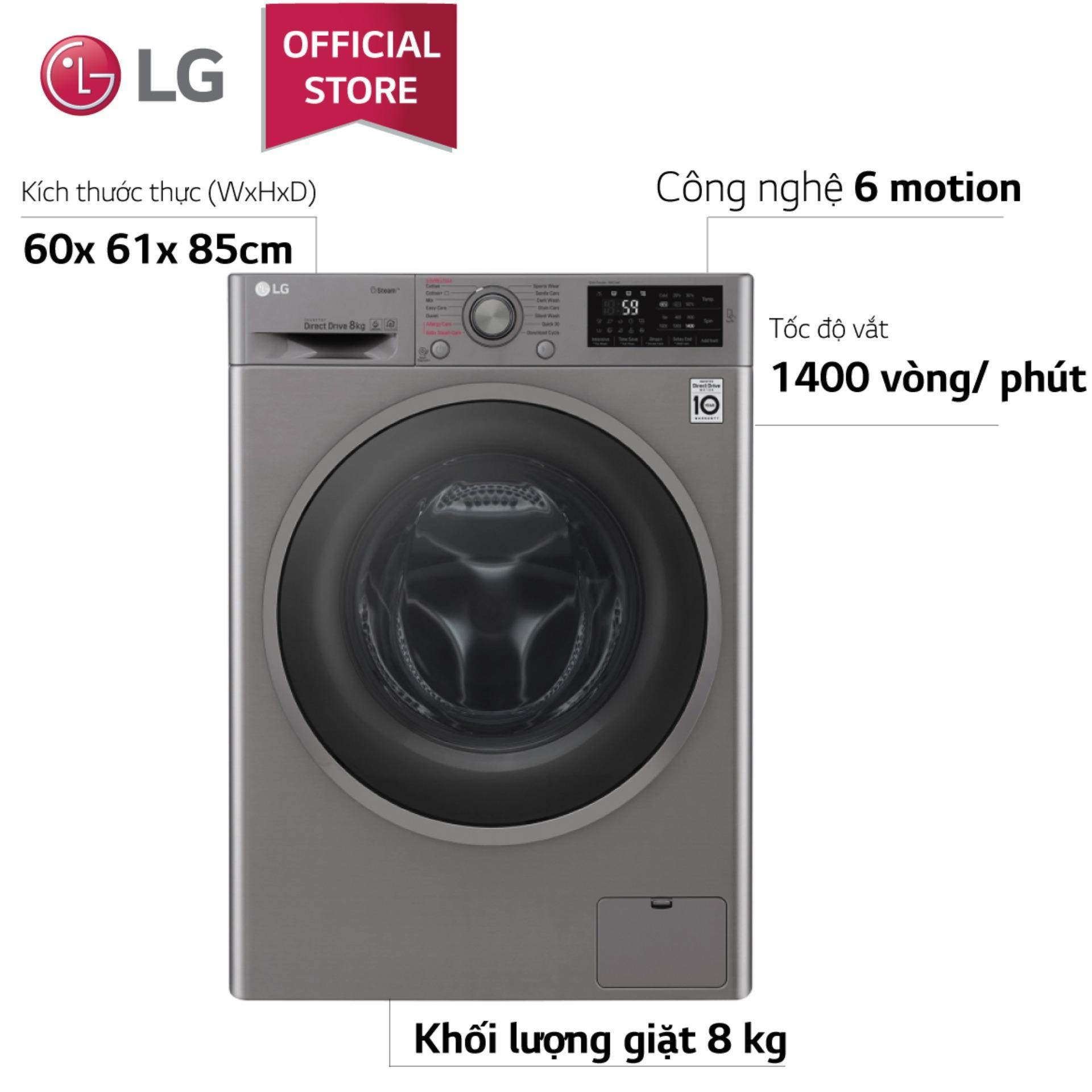 Máy Giặt LG Inverter cửa trước FC1408S3E 8kg - Hàng phân phối chính hãng, tiết kiệm điện
