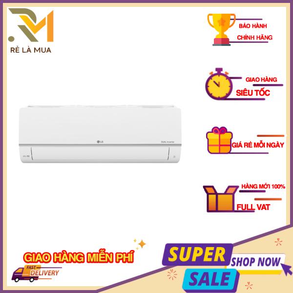 Bảng giá Máy Lạnh LG Inverter 1.5 HP V13ENS1 - Công nghệ Dual Cool Inverter, Chế độ tự động làm sạch tăng tuổi thọ máy