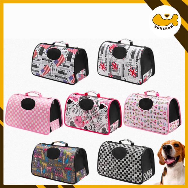 Túi vận chuyển cho chó mèo nhiều kích cỡ, chống nước – BONCHAN