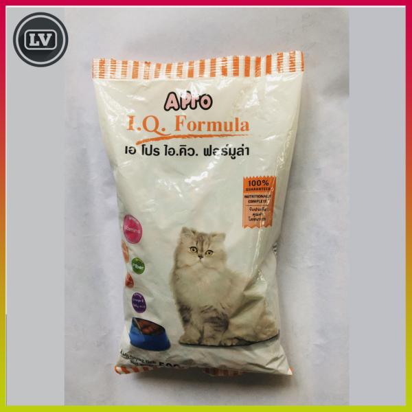 Thức ăn cho mèo dạng hạt Apro IQ Formula - 500gr