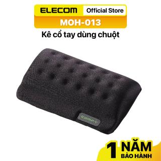 Kê cổ tay dùng chuột ELECOM MOH-013 - Bảo hành 12 tháng thumbnail