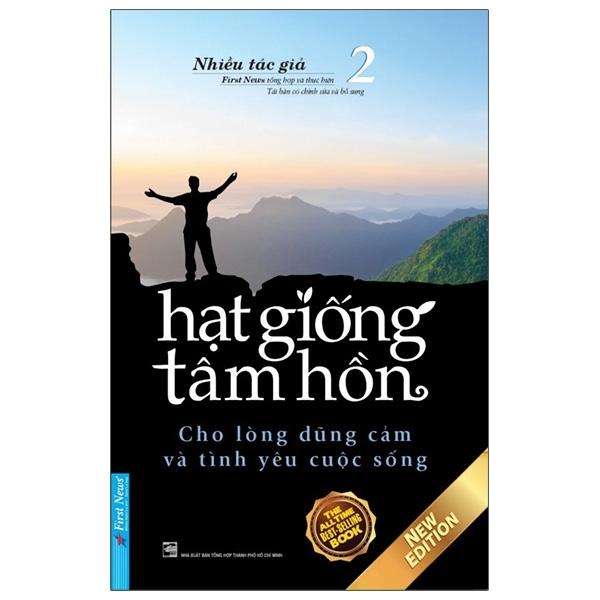 Fahasa - Hạt Giống Tâm Hồn (Tập 2) - Cho Lòng Dũng Cảm Và Tình Yêu Cuộc Sống - Tái Bản