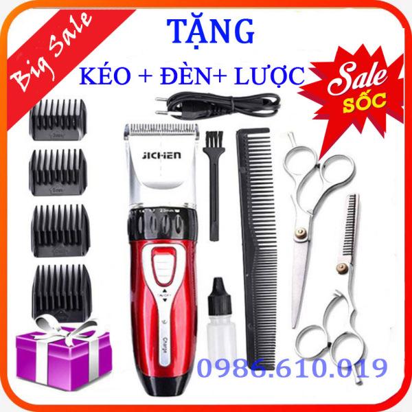 [Free ship + quà] Tông đơ cắt tóc chuyên nghiệp Jichen  0817 , cắt tóc cho người lớn, trẻ nhỏ. Tông đơ loại cao cấp. Bảo hành  lỗi 1 đổi 1. cao cấp