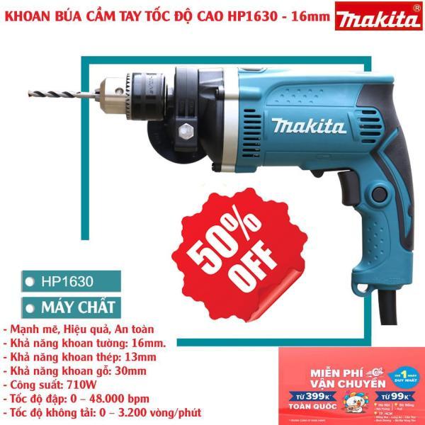 Máy khoan điện Makita HP 1630 có khoan búa - khoang tường - máy đục bê tông - máy khoan gỗ - máy khoan sắt - khoan lõi đồng 100% - có tay cầm - đảo chiều -