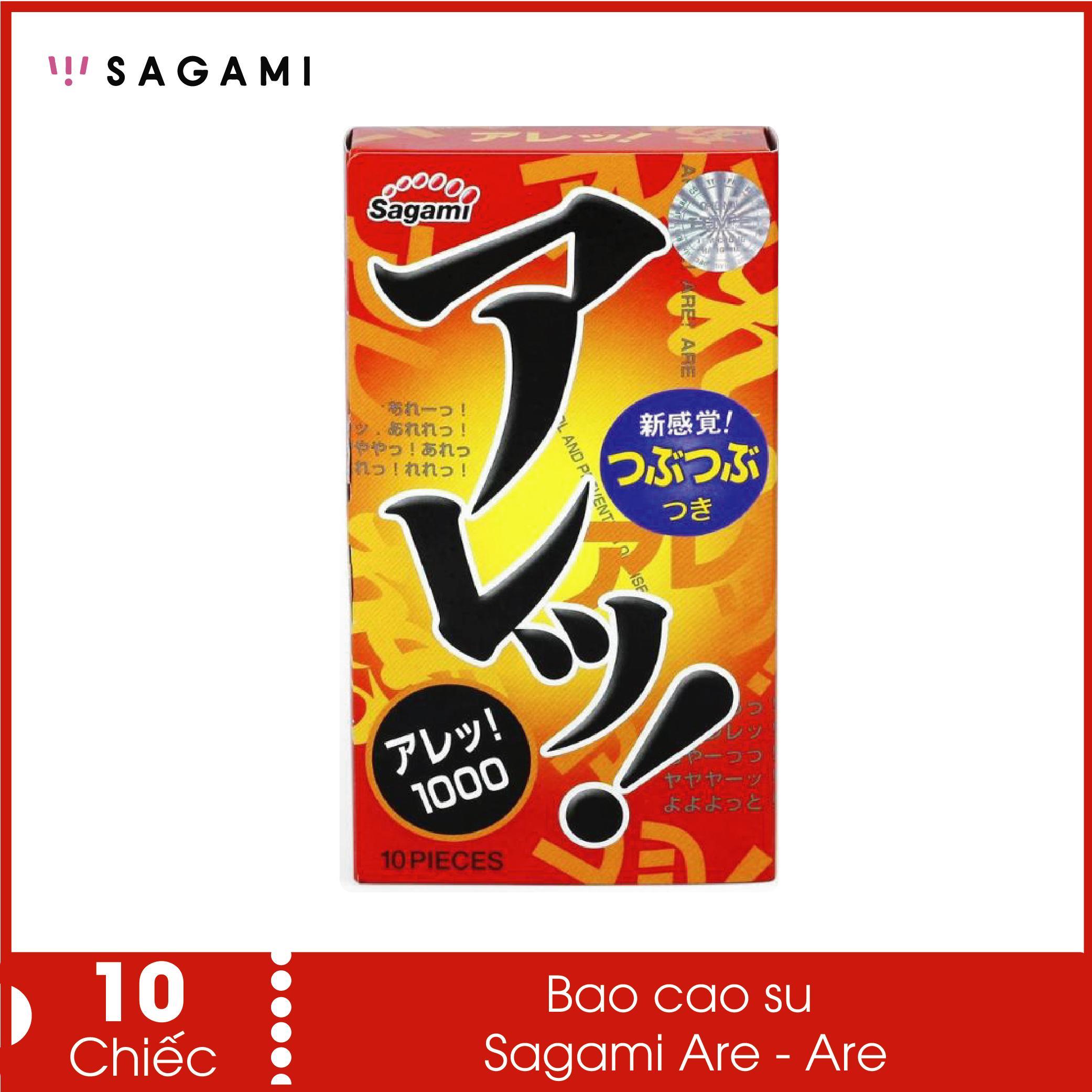 Bao cao su có gai Sagami Are Are ( hộp 10 chiếc) - nhiều gai và gân chạy dọc, không bao giờ lo bị tuột