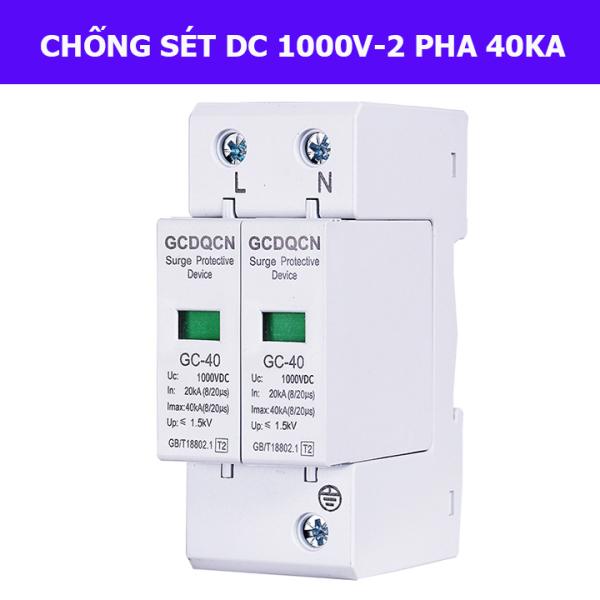 [Lấy mã giảm thêm 30%] Thiết bị bảo vệ chống sét cho điện năng lượng mặt trời 1000V DC 2P 40KA QCDQCN- chống sét DC 1000v