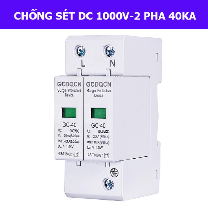 Chống sét năng lượng mặt trời 1000V DC 2P 40KA GECHELE- bảo vệ chống sét cho điện mặt trời solar - chống sét dc 1000v - chống sét lan truyền dc- cb chống sét dc