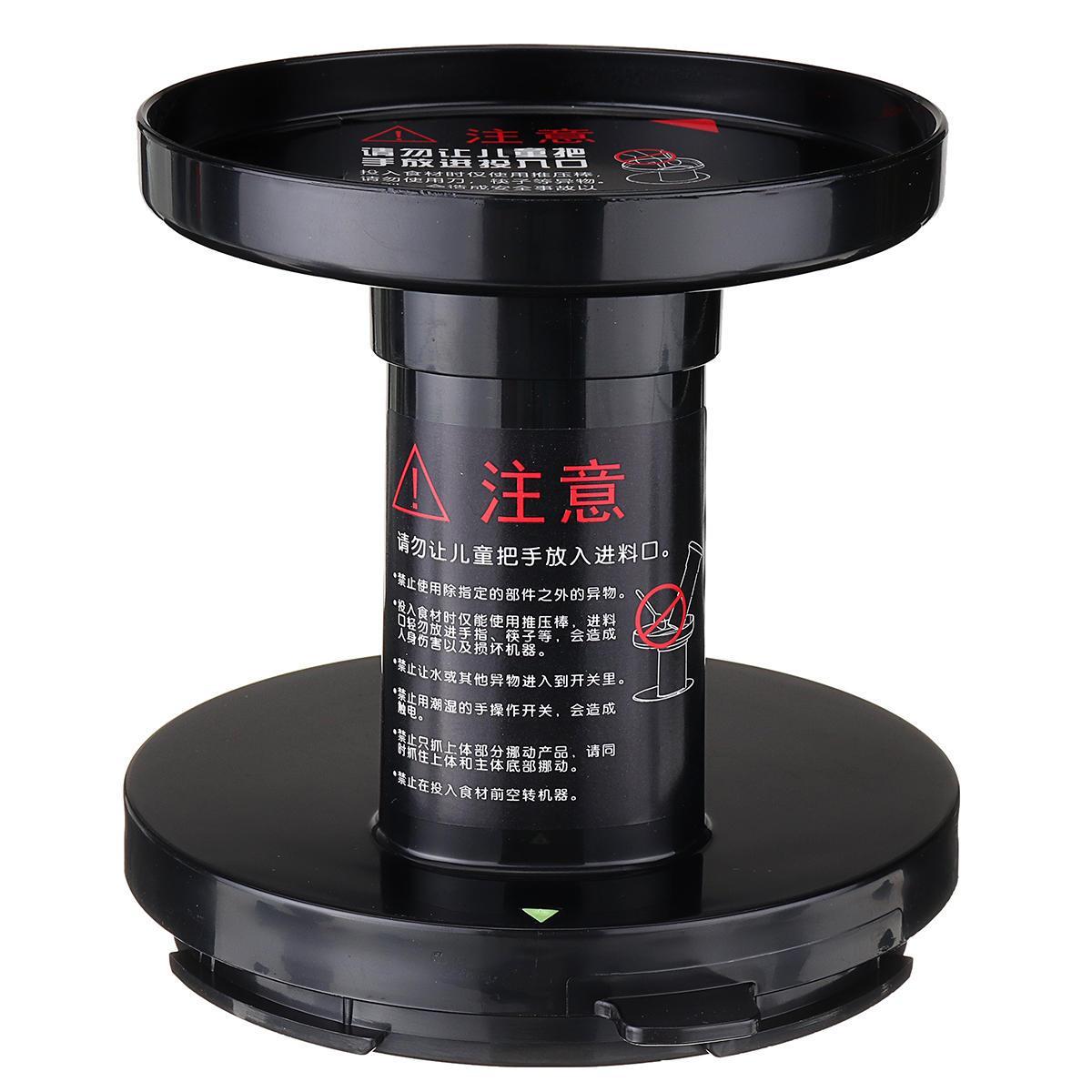 Ống nạp hoa quả máy ép SAVTM JE07 phụ kiện thay thế theo máy mới nguyên. Linh kiện khay nạp cài nắp chuẩn như hình lắp vừa ngay.