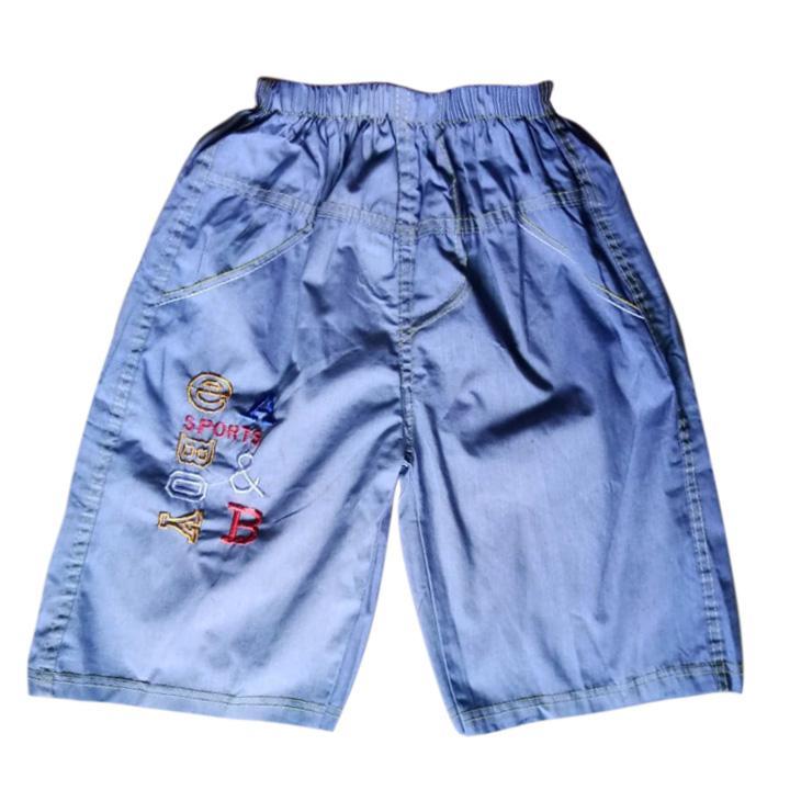 Quần jean mềm lửng 40-50kg