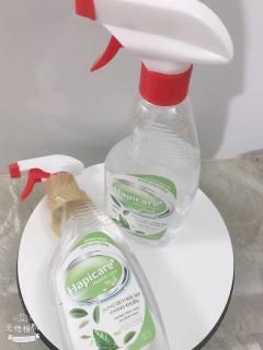 Nước xịt khử khuẩn y tế diệt virus Hapicare MM05. Dùng xịt khử khuẩn tay, khẩu trang, không cần rửa lại. Mùi thơm dễ chịu của vị trà xanh va bạc hà. thumbnail