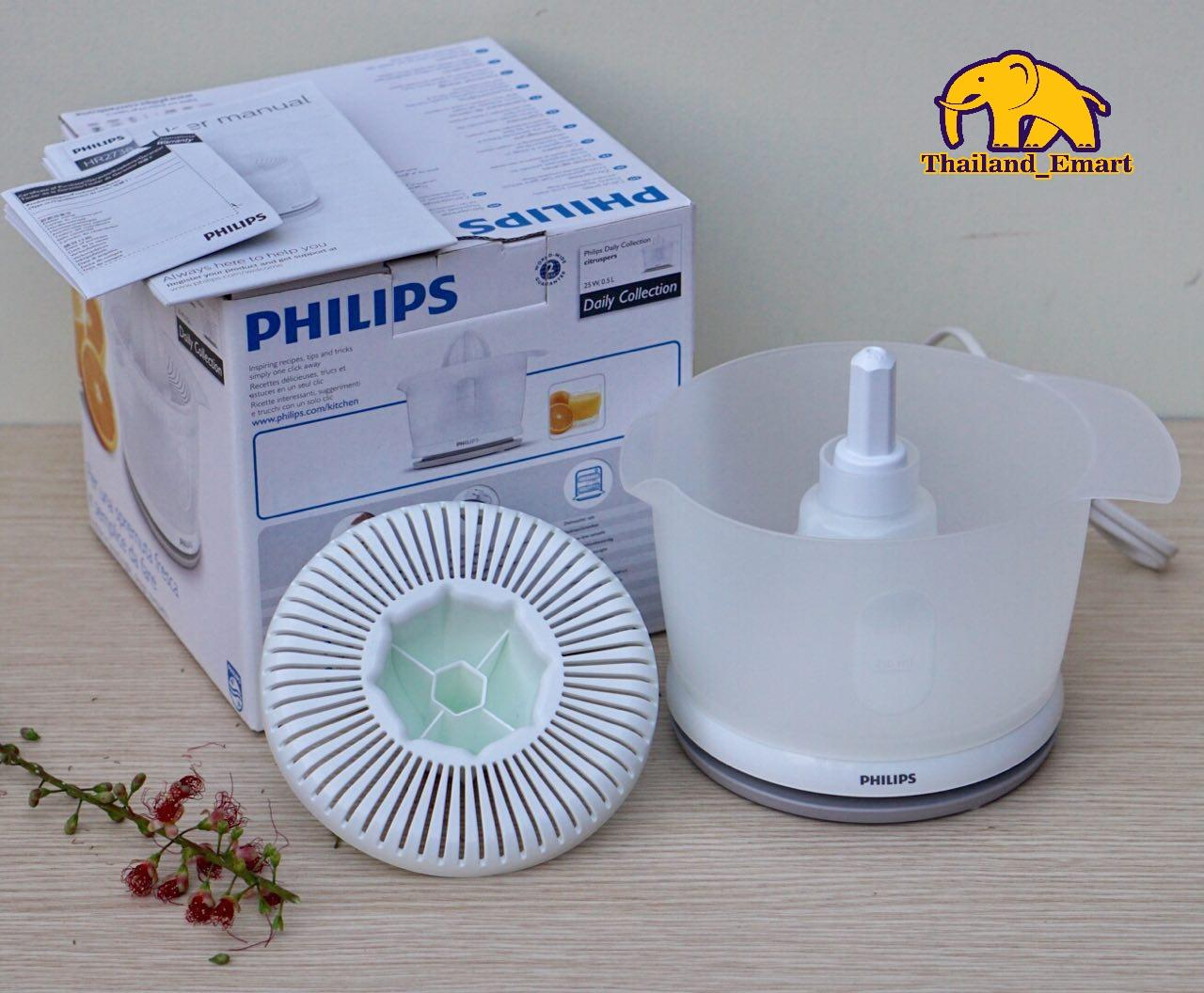 Deal tại Lazada cho Máy Vắt Cam Philips HR 2738