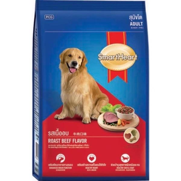 Thức Ăn Chó Smartheart Adult Vị Thịt Bò Nướng 20Kg