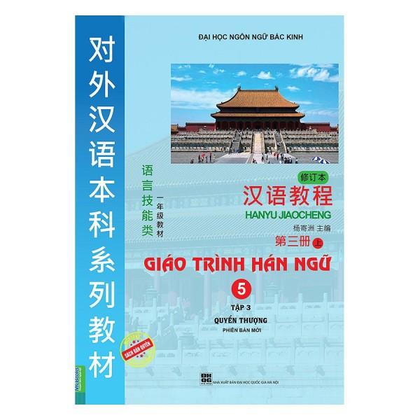 Cuốn sách Giáo Trình Hán Ngữ Phiên Bản Mới - Tập 3: Quyển Thượng (Kèm Sử Dụng App)