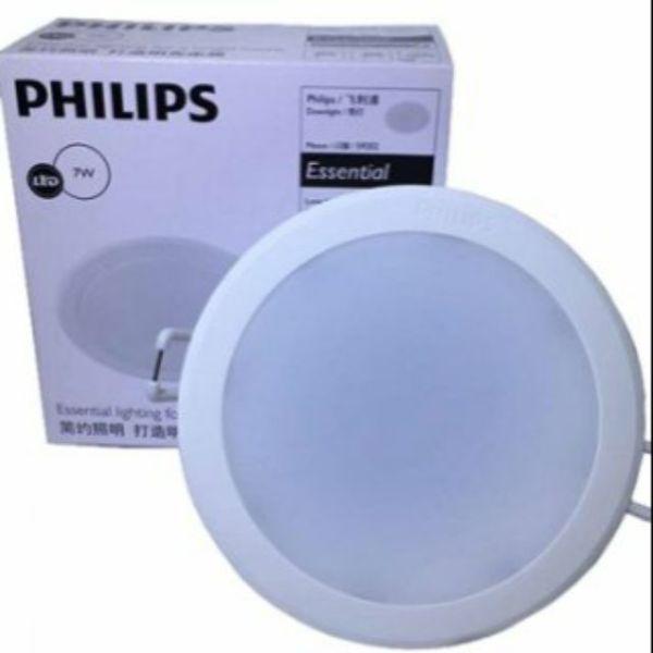 Đèn downlight 59201 meson Philips ( 5 cái)