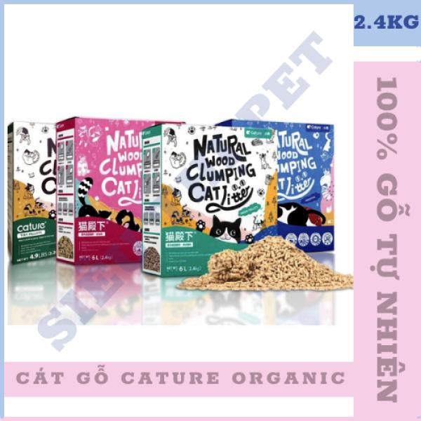 (SIÊU AN TOÀN - SIÊU TIẾT KIỆM) Cát Gỗ vệ sinh siêu kháng khuẩn - khử mùi cho mèo Anti Bacteria- Odor Control Plus - Cature Tiny- Cature Smart  2.4kg-6L CHÍNH HÃNG
