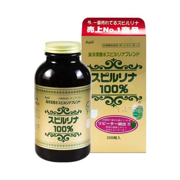 Chính Hãng - Tảo Xoắn Spirulina Nhật Bản Hộp 2200 Viên Tem Đỏ - Made in Japan (Sản phẩm vàng cho sức khỏe con người)