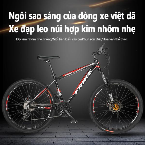Phân phối Xe đạp leo núi địa hình 21 mức biến tốc, xe đạp việt dã phanh đĩa nan hoa kép giảm xóc khung xe thép hoạt tính Keep Going Max
