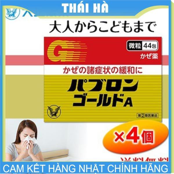 [HCM]Viên Uống Cảm Cúm Taisho Pabron 44 Gói Nhật Bản