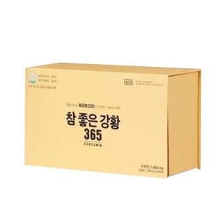 [ Hàng Chính Hãng ] Tinh Chất Nghệ Nano 365 Curcumin Hàn Quốc Cao Cấp thumbnail