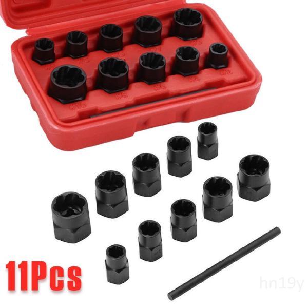 11 chiếc Nut Loại bỏ ổ cắm Ổ cắm 9-19 mm Bolt bị hỏng Bộ vặn ốc vít Bộ tháo gỡ bu lông Bộ khóa ổ cắm Bộ công cụ với drift Punch28OCjo4n