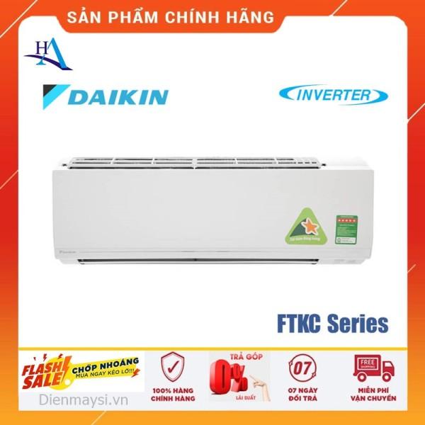 [HCM]Máy lạnh Daikin Inverter 2 HP FTKC50UVMV (Miễn phí giao tại HCM-ngoài tỉnh liên hệ shop)