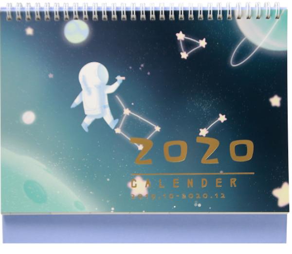 Mua Lịch Để Bàn 2020 (Kèm Sticker Trang Trí)