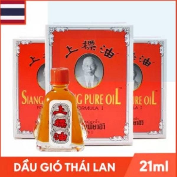 Bộ 3 Dầu Gió Thái Lan Hình Ông Già Siang Pure Oil - Chai 7ml