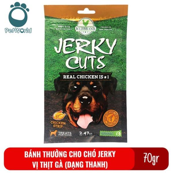 Bánh thưởng cho chó Jerky 70gr - Vị thịt gà dạng thanh
