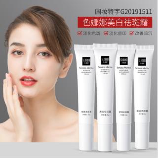 Kem trắng da SENANA phục hồi da, chống tàn nhang và bật tone trắng sáng rõ rệt chỉ sau 10 ngày - A188 thumbnail