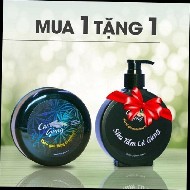 Cao gừng Thiên Nhiên Việt 200gr tặng Sữa tắm lá gừng