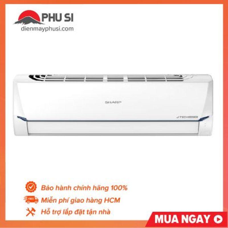 Bảng giá Máy lạnh Sharp Inverter 1.5 HP AH-X12XEW
