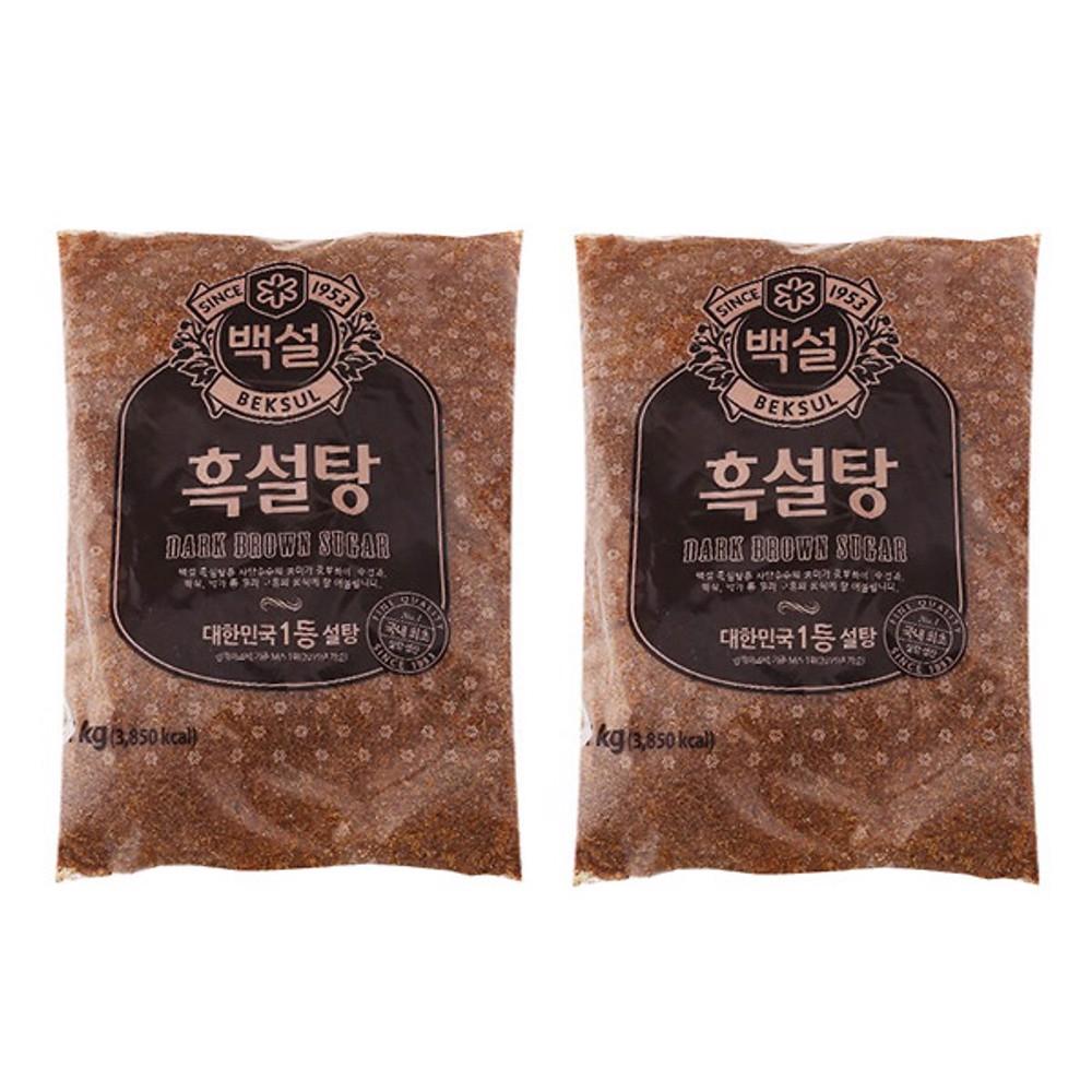 Combo 2 Gói Đường Dark Brown - Đường Nâu Đen CJ (1Kg/Gói) - Nhập Khẩu Hàn Quốc