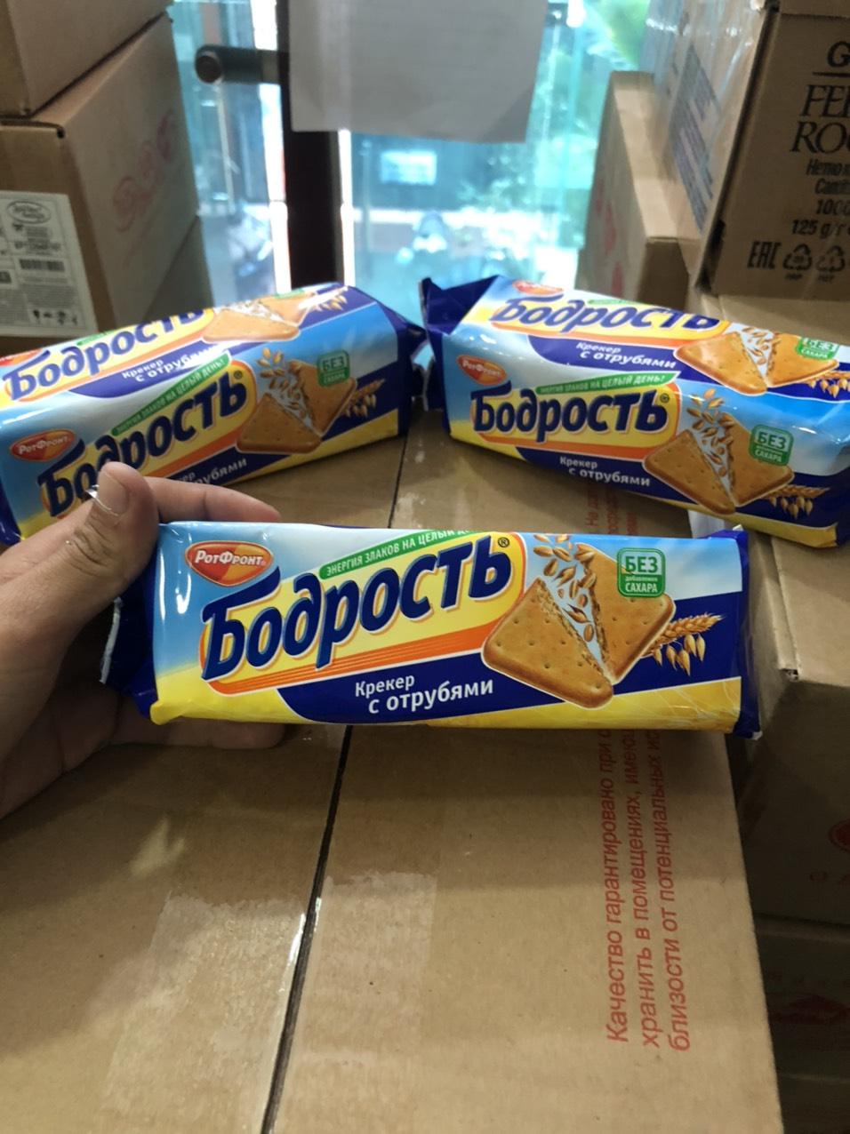Bánh quy Nga ( POT ) 175g🍊FREESHIP🍊