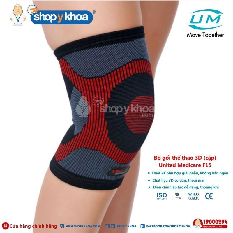 Bó gối thể thao 3D United Medicare (UM) F15 (cặp), size M/L/XL tốt nhất