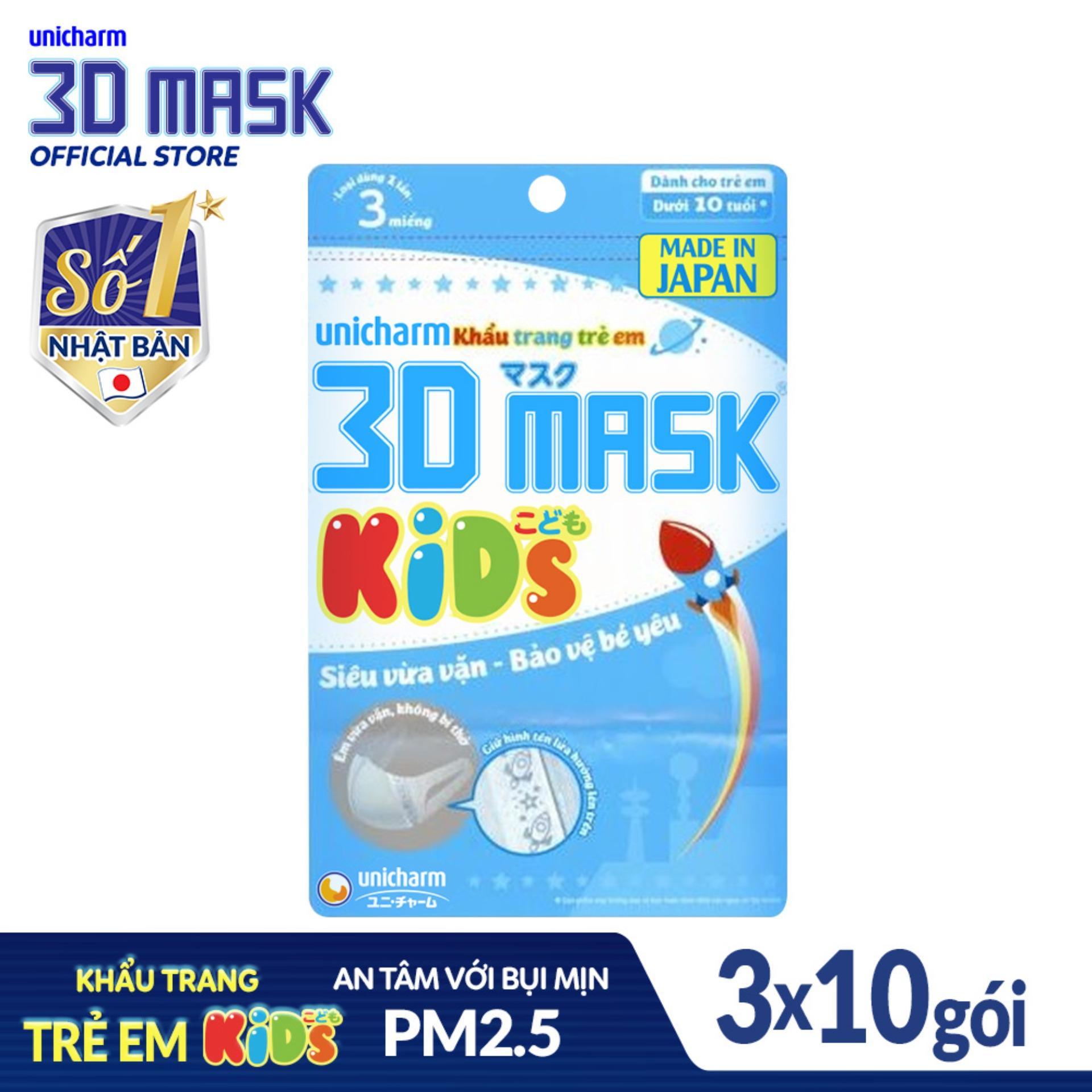 Bộ 10 gói Khẩu trang dành cho bé Unicharm 3D Mask Kid (Ngăn được bụi mịn PM2.5) (3 cái/gói) _ TU3D00003CB