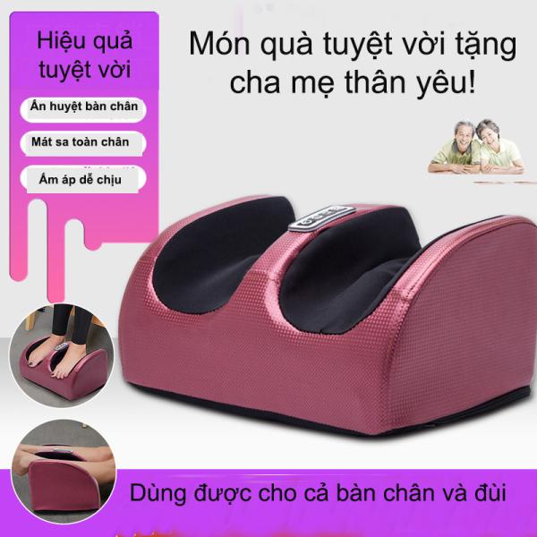 Máy Massage bàn chân, thiết bị massage bấm huyệt bàn chân gia đình, Máy massage bấm huyệt bạn chân an toàn và tiết kiệm cao cấp