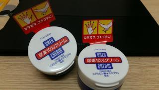 Kem dưỡng hỗ trợ giảm nứt nẻ chân tay UREA Cream 100g thumbnail