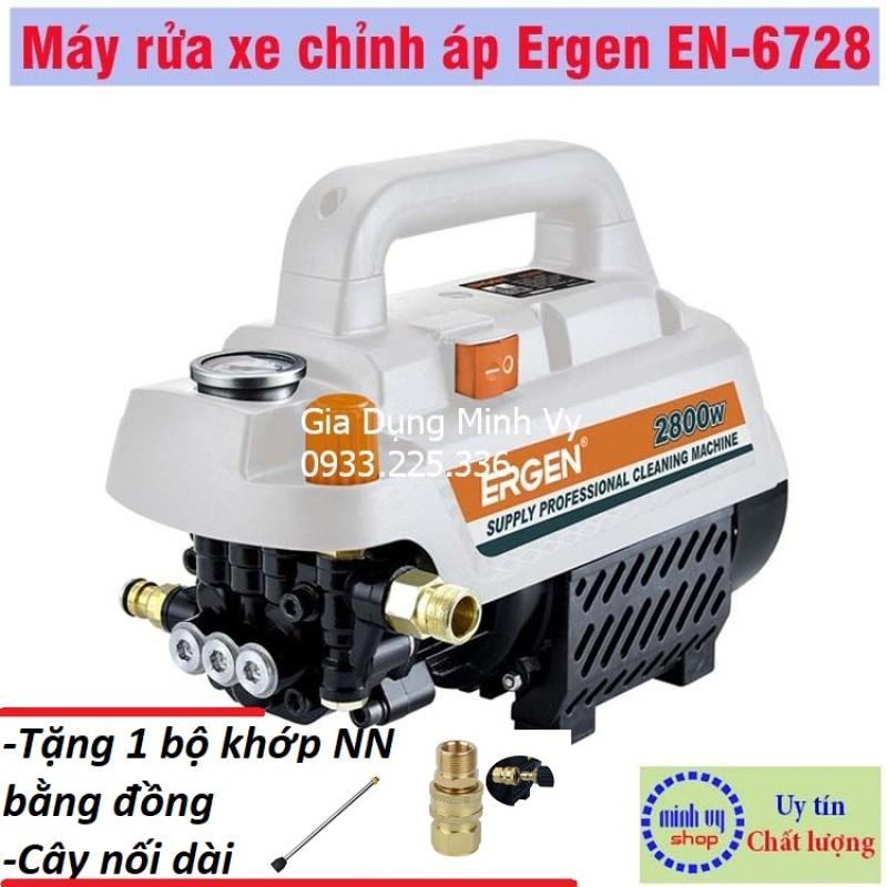 Máy chỉnh áp xịt rửa xe, máy lạnh, điều hòa Ergen EN-6728 - 2800W